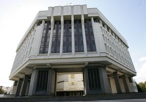 Четверо депутатов Верховной Рады Крыма перешли в ПР