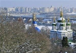 Киев выплатил $10 млн по еврооблигациям-2015