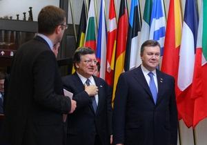 Саммит Украина-ЕС - Украина-ЕС - Медведчук - В Брюсселе четверо представителей организации Медведчука провели митинг