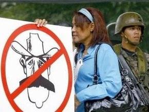 Второй раунд переговоров по урегулированию ситуации в Гондурасе пройдет 18 июля