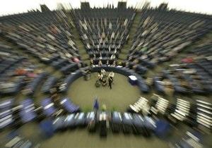 ЕС избежал угрозы  паралича , впервые в истории уменьшив расходы бюджета