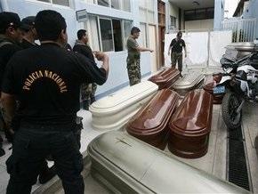 СМИ: Протесты аборигенов в Перу привели к гибели 53 человек