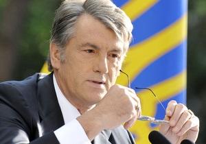Ющенко обратился к народу