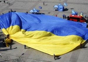 Сегодня отмечают День украинского языка