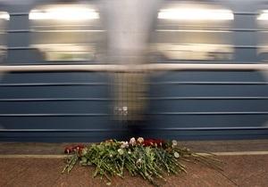 Теракт в Москве: Погибший украинец был капитаном первого ранга ЧФ РФ
