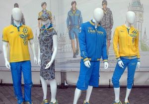 Украинские олимпийцы поедут в Лондон в ретро-форме - СМИ