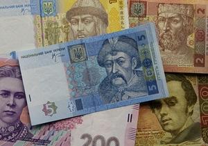 Корреспондент: Дефицит гривны превратил ее в самую дорогую валюту планеты