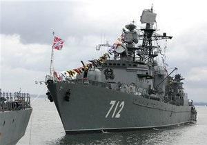 ВМФ России усиливает группировку кораблей по борьбе с сомалийскими пиратами