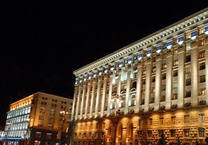 В здании киевской мэрии отремонтируют электропроводку
