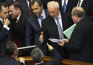 Ъ: БЮТ не смог собрать 150 подписей за отставку Азарова