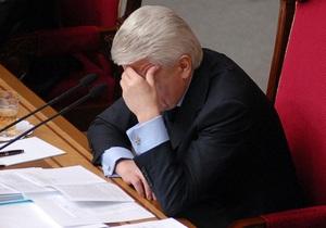 Литвин подал в отставку