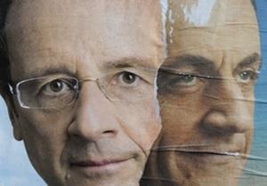 Франция: Саркози и Олланд на финишной прямой