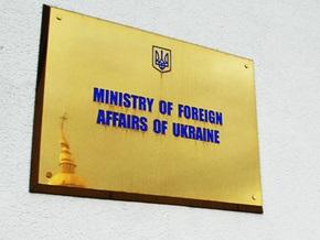 Кабмин выделил 63 млн грн на содержание посольств