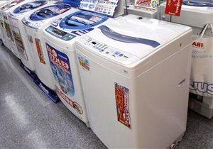 Австралиец оштрафован за езду на холодильнике в пьяном виде