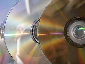 Разработан диск, вмещающий до 500 гигабайт данных