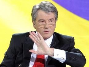 Ющенко ветировал закон об организации и порядке деятельности Рады