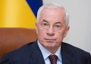 Азаров поздравил министров: Пусть 2011 год откроет перед вами новые горизонты