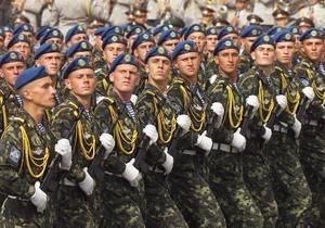 Минобороны: Украинская армия собирается стать контрактной