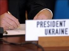 ПР: Изменения Конституции на референдуме приведут к диктатуре Президента