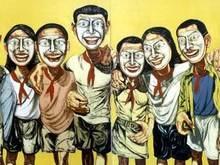 Китайский художник поставил рекорд на торгах Christie s