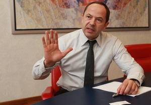 Тигипко: К Налоговому кодексу есть предложения, которые восприняты не будут