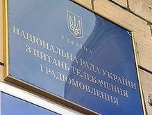 Кабельщики грозят прекратить трансляцию российских каналов