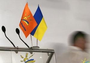 Наша Украина намерена сместить Януковича путем импичмента