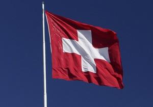 Падение офшорного гиганта: Зарубежные банки покидают Швейцарию