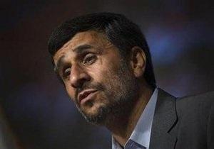 Ахмадинежад обвинил американские силы в Афганистане в поддержке иранских террористов
