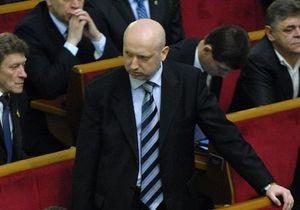 Оппозиция - Украина ЕС - евроинтеграция - Рада - Оппозиция выступила за внеочередную сессию, если не будут приняты законопроекты по евроинтеграции