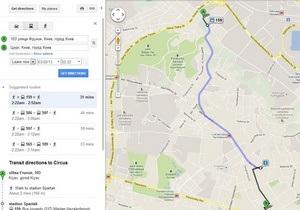 Карты Google помогут украинцам проложить маршрут с использованием общественного транспорта