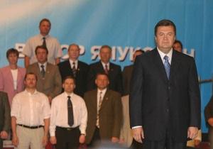 Корреспондент: Киев ждет очередная волна выходцев из Донбасса
