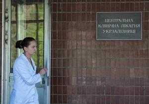 Завтра американские юристы намерены встретиться с Тимошенко