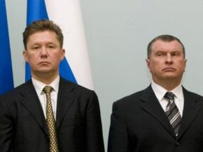 Газпром надеется, что обыски в Нафтогазе не сорвут расчеты за российский газ