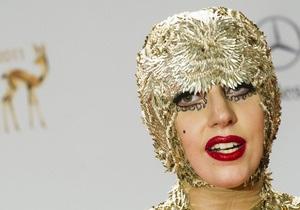Lady Gaga побила собственный рекорд по числу подписчиков в Twitter