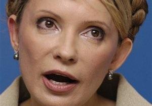 Дело Тимошенко - ГПС: Руководство колонии общается с Тимошенко ежедневно