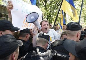 Милиция не пропустила митингующих против Януковича к Украинскому дому