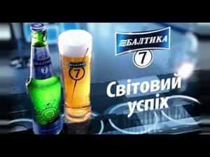 О мировом успехе  Балтики №7  расскажут на украинском ТВ