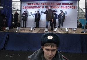 Создать новую партию,  отодвинуть  Навального: Главред Life News опубликовал запись разговора оппозиционера с депутатом Госдумы