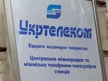 ФГИ начал подготовку к продаже Укртелекома