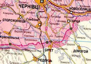На Буковине около 100 человек перекрыли международную автотрассу