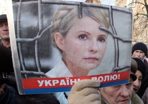 СБУ просит суд повторно арестовать Тимошенко с учетом тяжести ее преступлений