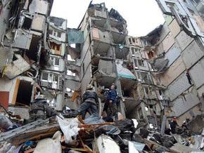 Виновных во взрыве газа в Днепропетровске выпустят под подписку о невыезде