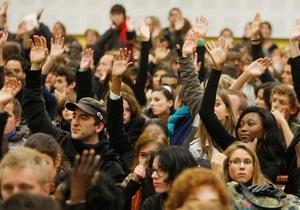Французский профсоюз призвал студентов участвовать в демонстрациях во время осенних каникул