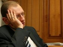 Яценюк разочаровался и отпустил депутатов