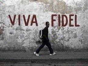 Власти Кубы выступили против блокады со стороны США