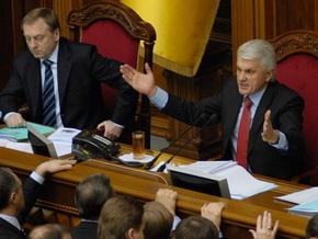 Литвин отказался подписывать законы, если Рада не будет работать