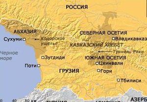 Гору на границе Грузии и России назовут именем Бандеры