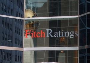 Fitch снизило прогноз по рейтингу США до негативного