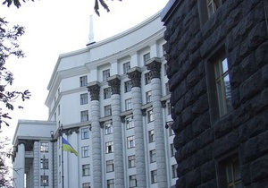 Кабмин намерен разобраться с нарушениями в земельной сфере Киева